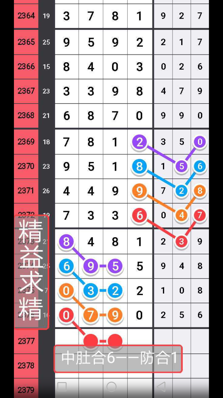 Screenshot_20191114-163637.png