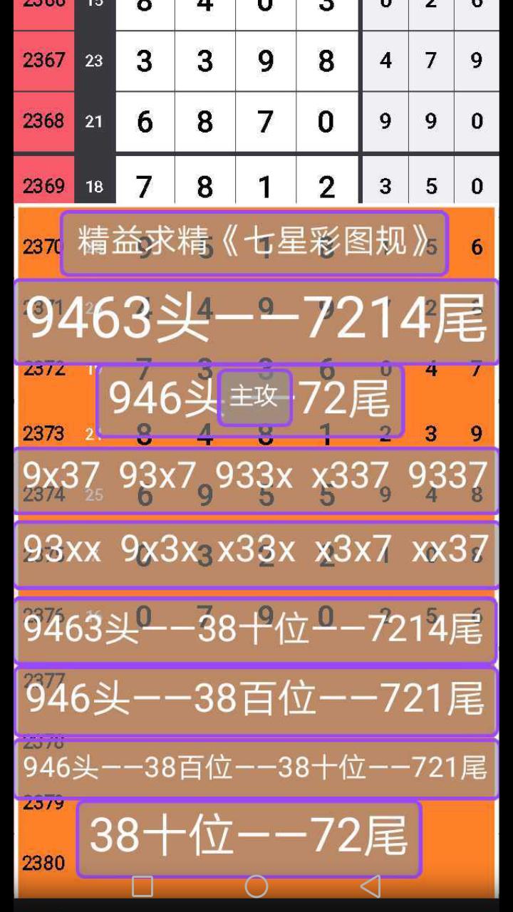 Screenshot_20191114-163624.png