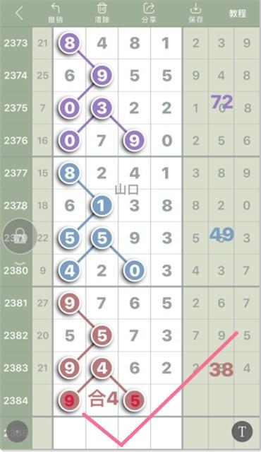 IMG_4612(20191201-204127)_副本.jpg