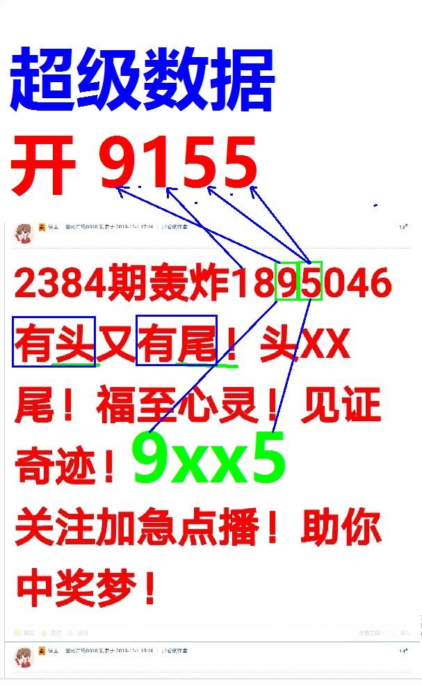 PART_1575204215770.jpg