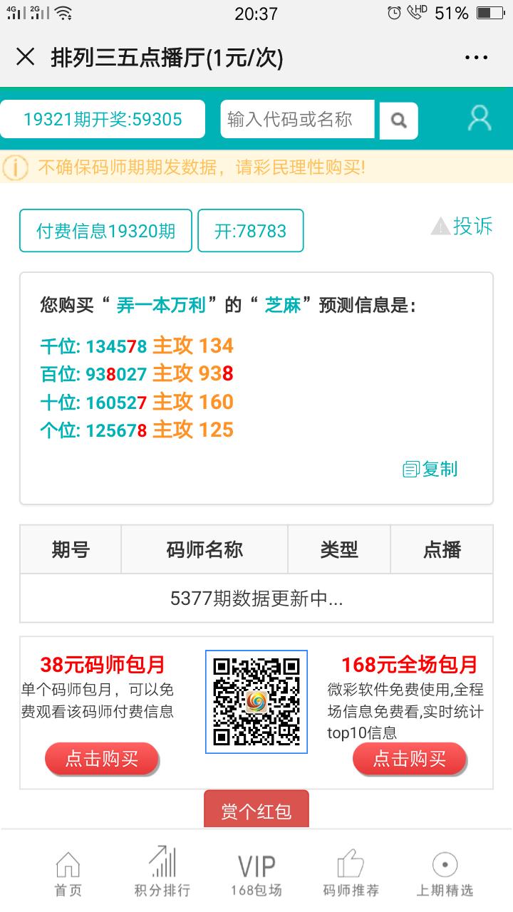Screenshot_2019-12-01-20-55-59-97.png