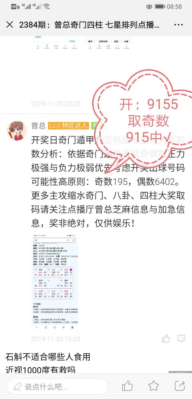 Screenshot_20191202_090207.jpg