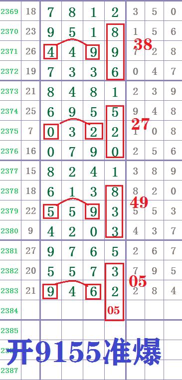 9XX5.png