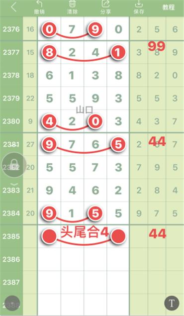Y5[B9]_XWSY3GQF6S{$IIJ6.png