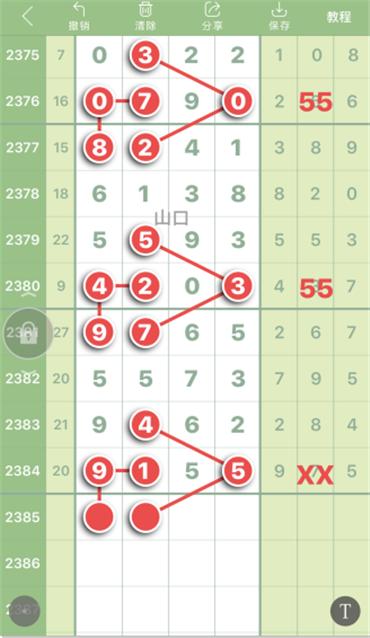 103375B5-BA3E-4965-BDD9-69F9A1A64EC0.png