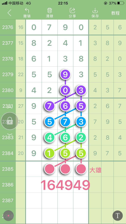 5A300F1D-52BB-4FA6-878E-2B2F6B16DA22.png