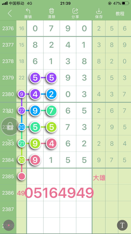 1D7580F4-4FEC-48FB-89BD-CEEFC88D21BF.png
