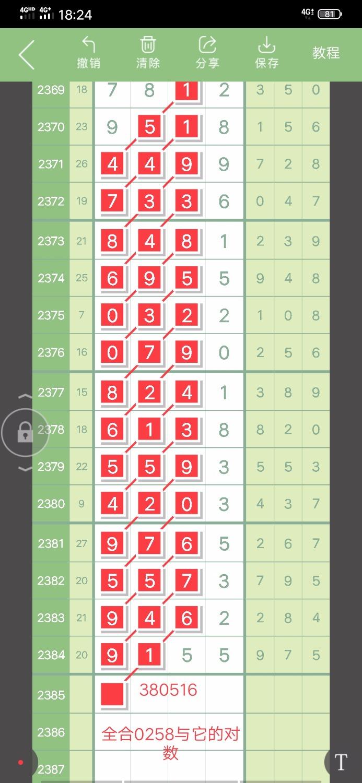 Screenshot_20191202_182431.jpg