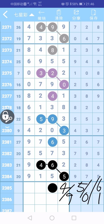 Screenshot_20191201_214604_net.tqcp.wcdb.jpg