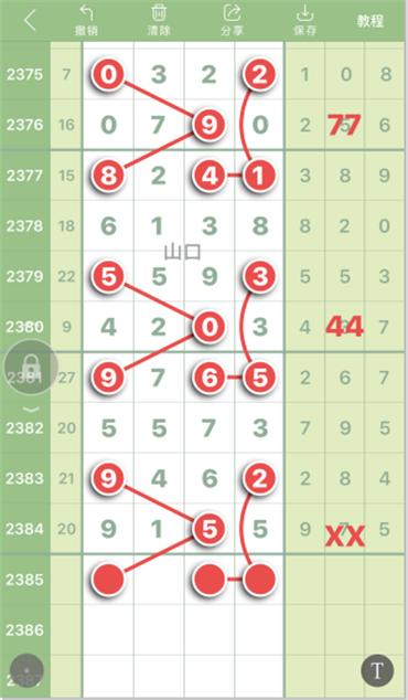 EA8483D3-BE53-4CA3-917C-4444D178EF18.png