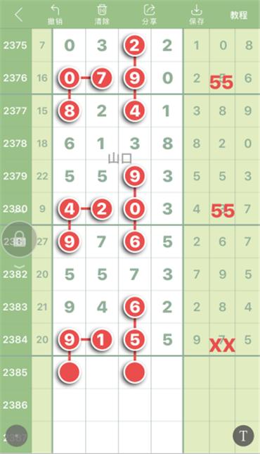 C106B9AC-42F7-4AE0-B01C-144215E4EC3A.png