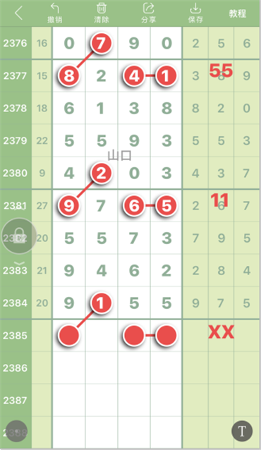 0E55B809-4148-4FD0-A733-A5861A5B5A68.png