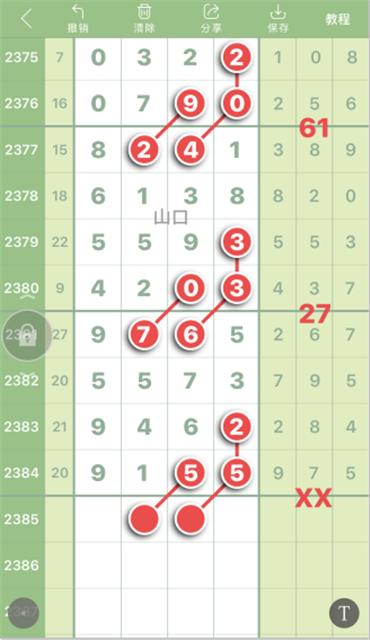 C03B7C06-A5DB-41A0-B647-7A1F3E855C10.png