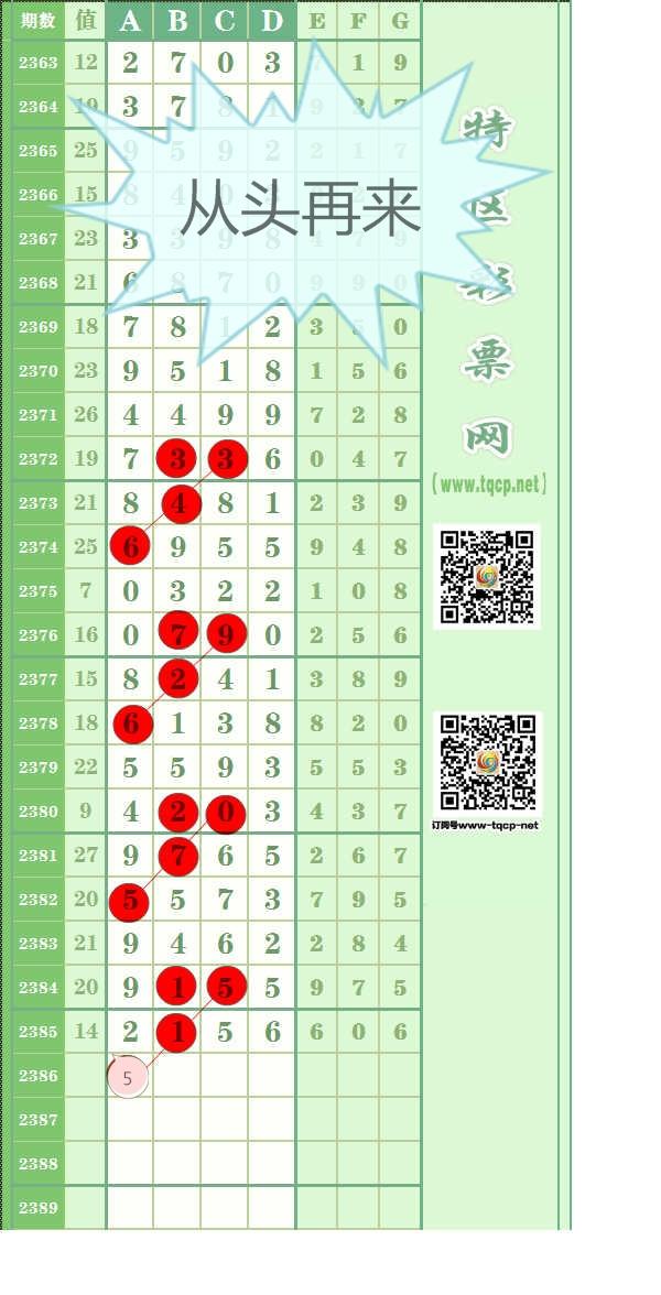 WwwTqcpNet_看图王.jpg