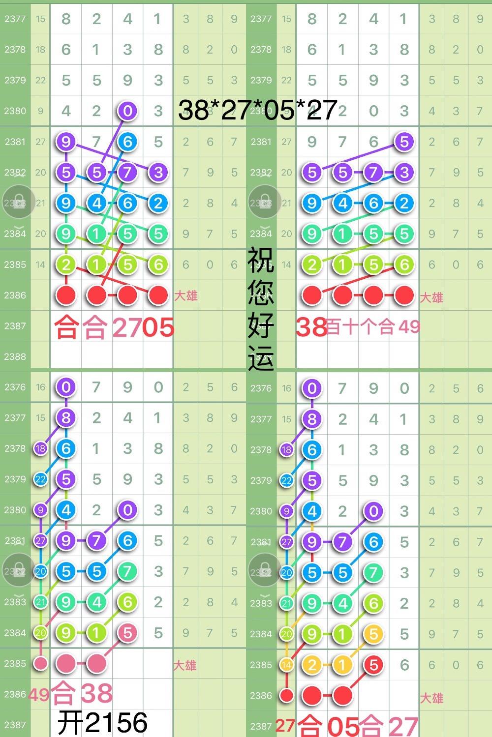 62440BF6-AD1C-4B65-95AD-C52637ACB2C8.jpeg