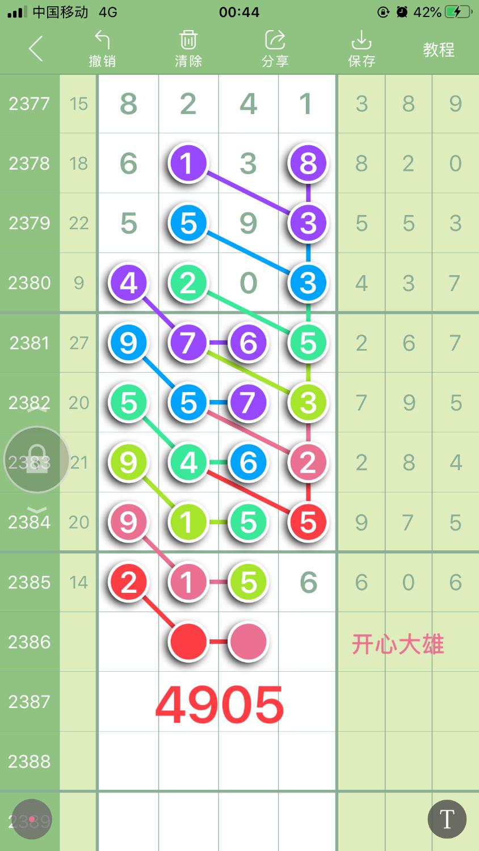 69AAF20D-EF0C-4CDA-8786-E21289D63C5B.png