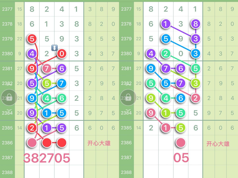 2ABD5B18-9AB1-46F0-8B08-7E568644C4D2.jpeg