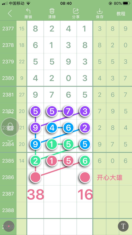 59928AB6-5006-4EA3-9232-FF76DA21A27E.png