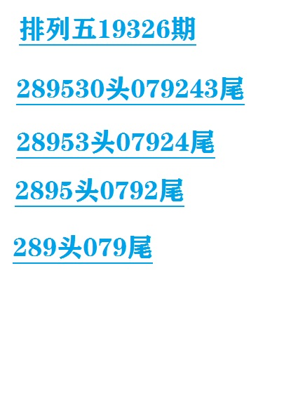 a841f13db02e40de8247f09da4c926de.jpg