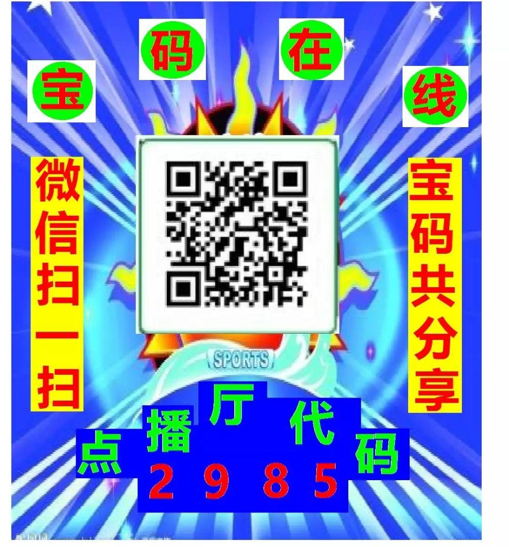 mmexport1577783655007.jpg