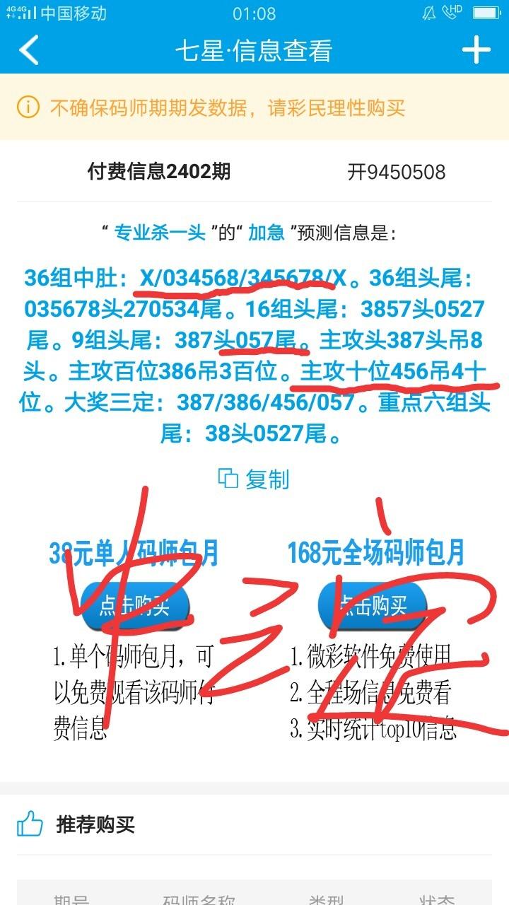 IMG_20200113_011003.jpg