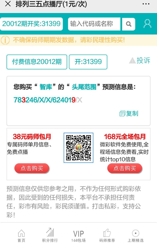 Screenshot_2020-01-13-13-14-36.jpg