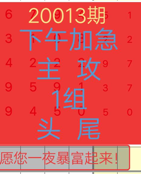 収*O_20200113_154918.png