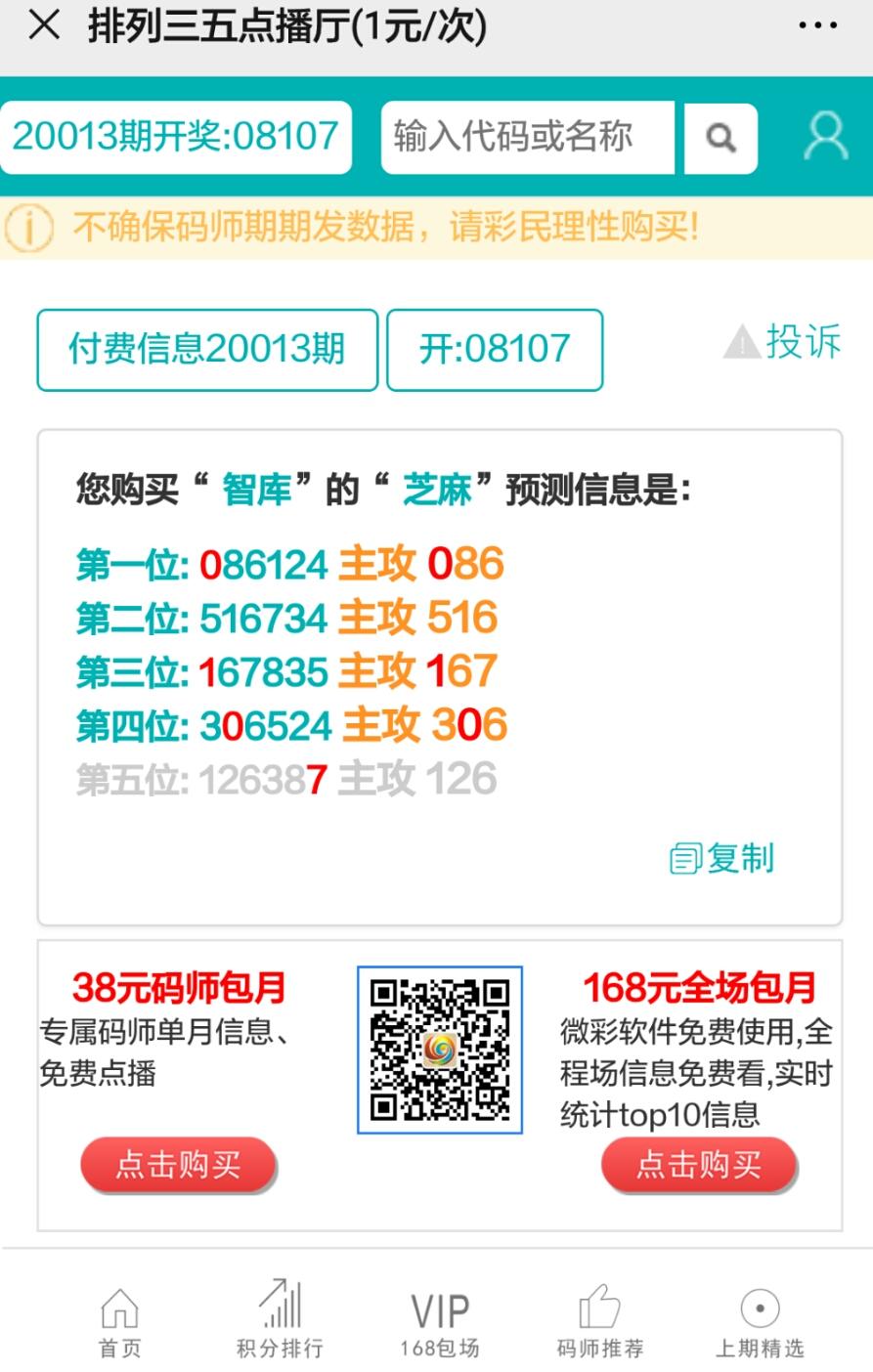 Screenshot_2020-01-13-21-05-35.jpg