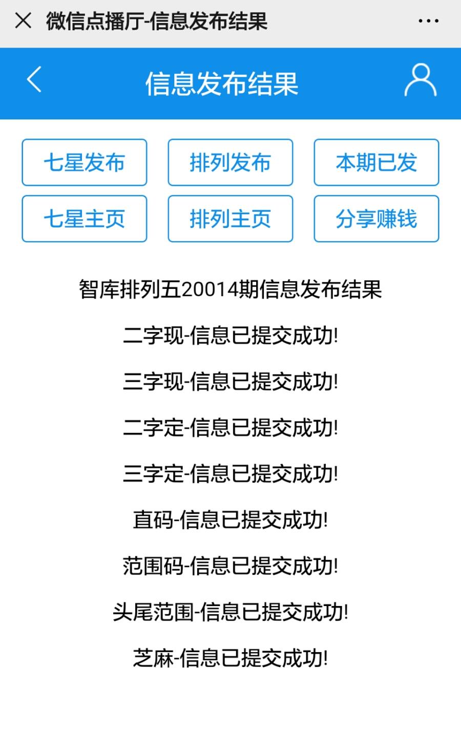 Screenshot_2020-01-13-22-38-59.jpg