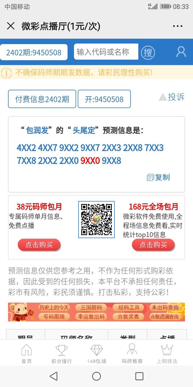 Screenshot_20200114-083329.jpg