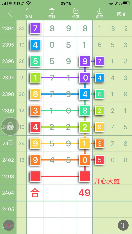848600CD-2A71-4AB9-BCF0-856584ACD114.png