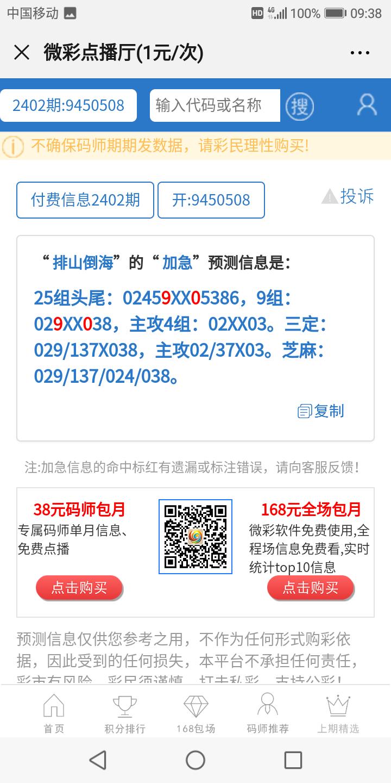 Screenshot_20200114-093854.png