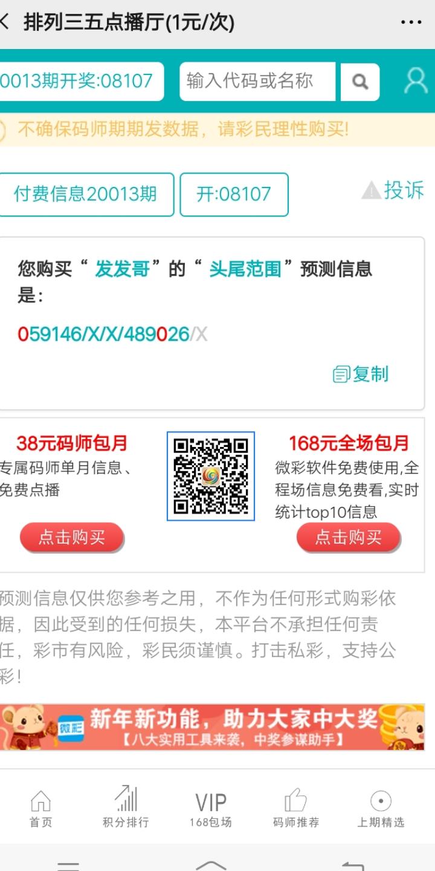 Screenshot_20200114_101000.jpg