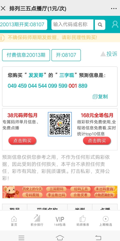 Screenshot_20200114_100951.jpg