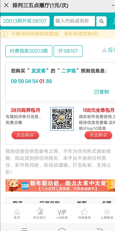 Screenshot_20200114_100938.jpg