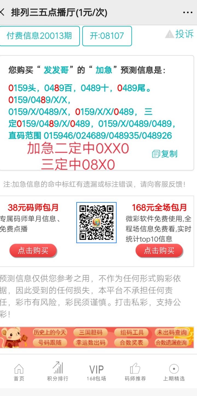 Screenshot_20200114_100823.jpg