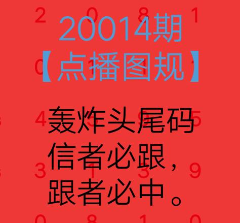 収*O_20200114_130512.png
