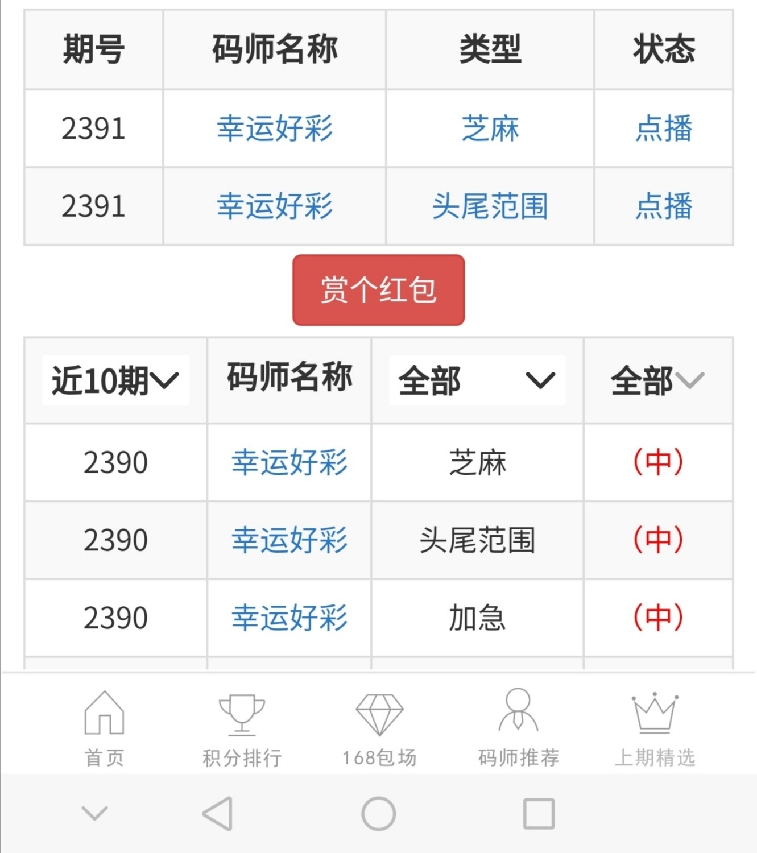 Screenshot_20191217_105429.jpg