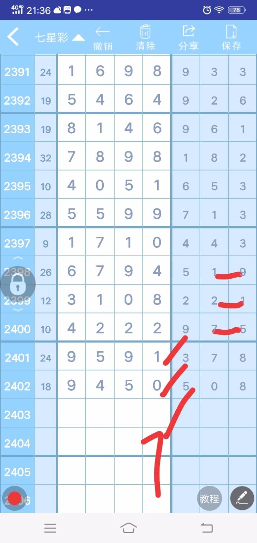 Screenshot_20200113_213612.jpg