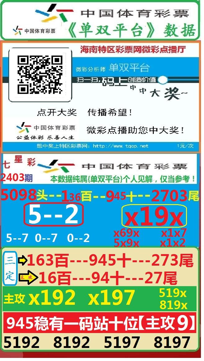 11111111111.jpg-----2403.jpg