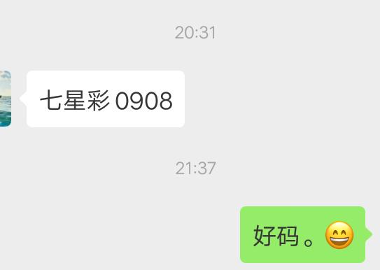 収*O_20200114_213752.png
