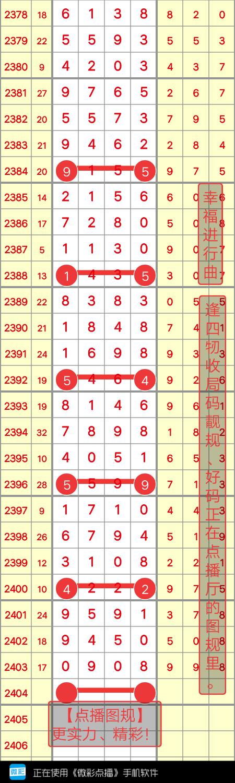 Screenshots20200116003231.png