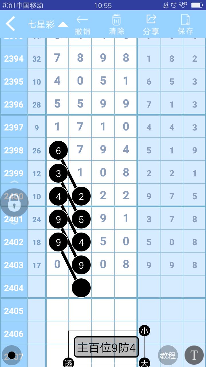 Screenshot_2020-01-16-10-55-58-35.png