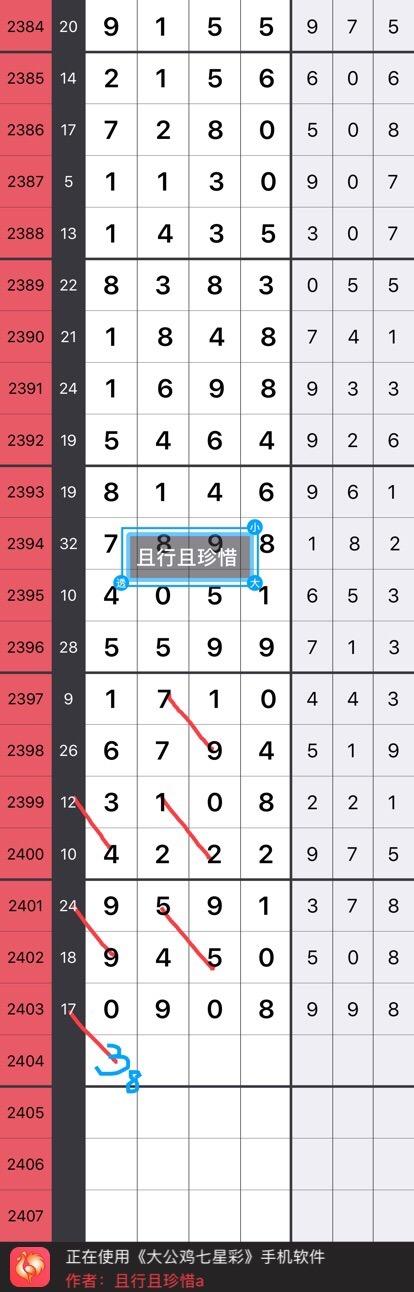 3F7F1E83-C017-4E1C-A144-DBCC6F1D27E0.jpeg