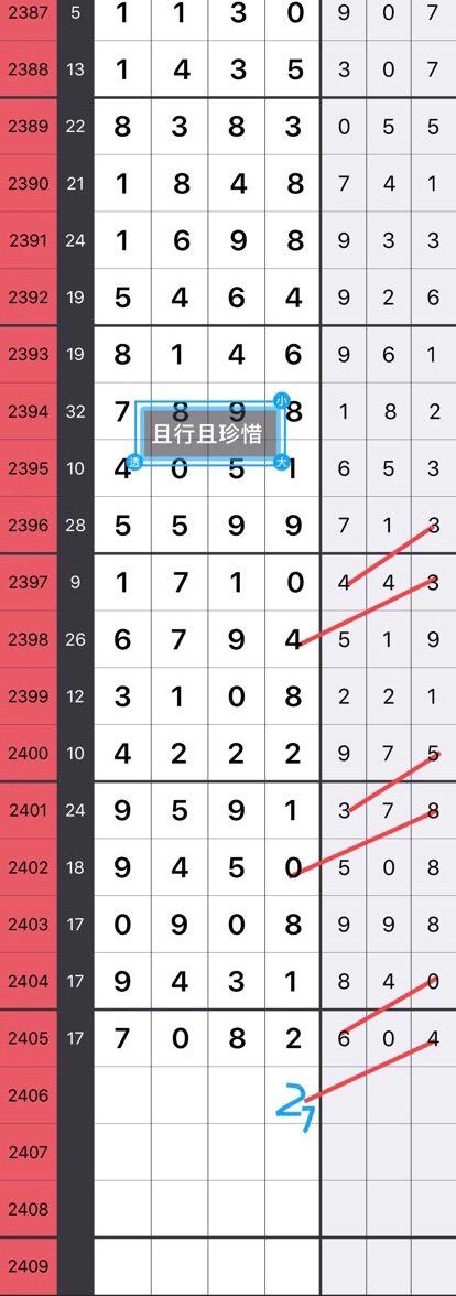 756A8842-94EB-413E-81D2-D52199C744D7.jpeg