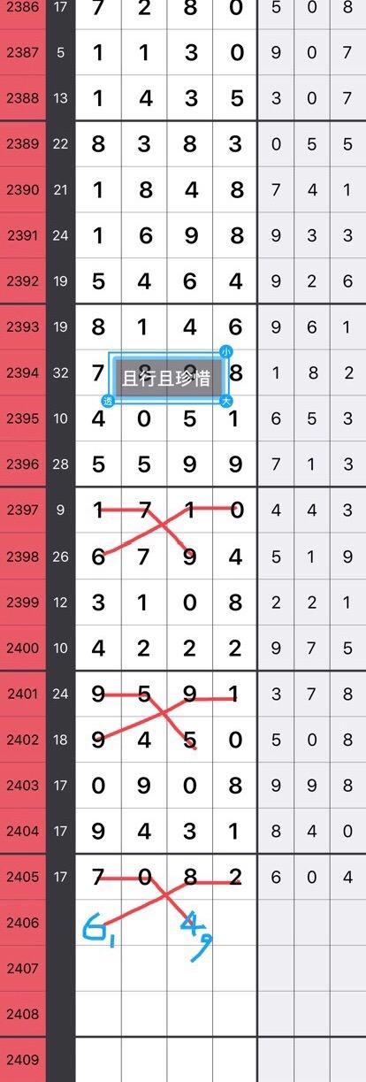 95914ACD-814C-4EE0-9DCD-A1237A779D2B.jpeg