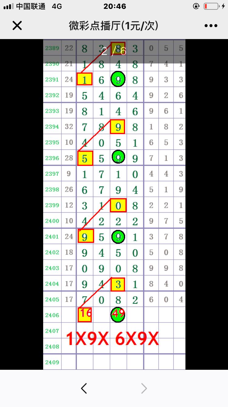 1A41107B-E966-44D8-B078-ED97E2B01671.png