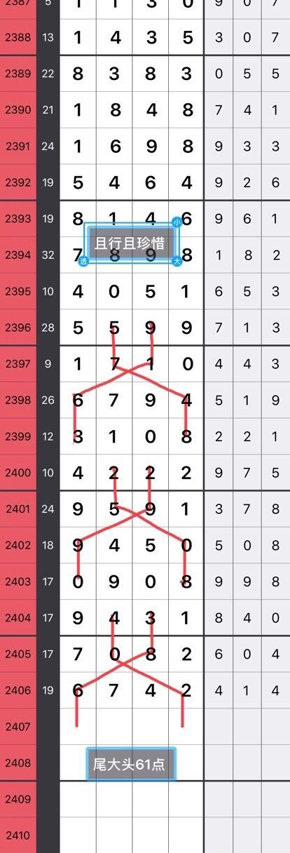 445BCCF6-B12E-4147-AFAD-8DE78EF0D28F.jpeg