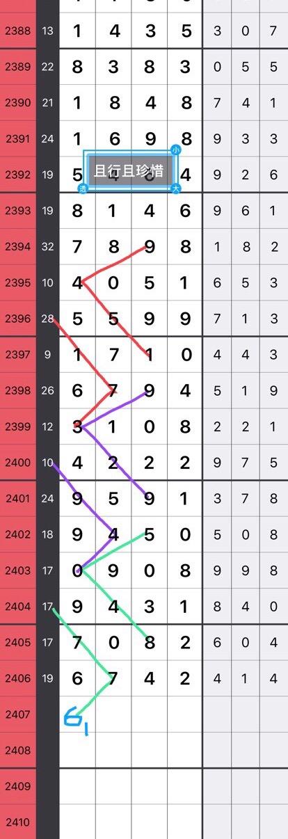 D5ABEB3F-CCA0-4123-9145-6331ECD8C6ED.jpeg
