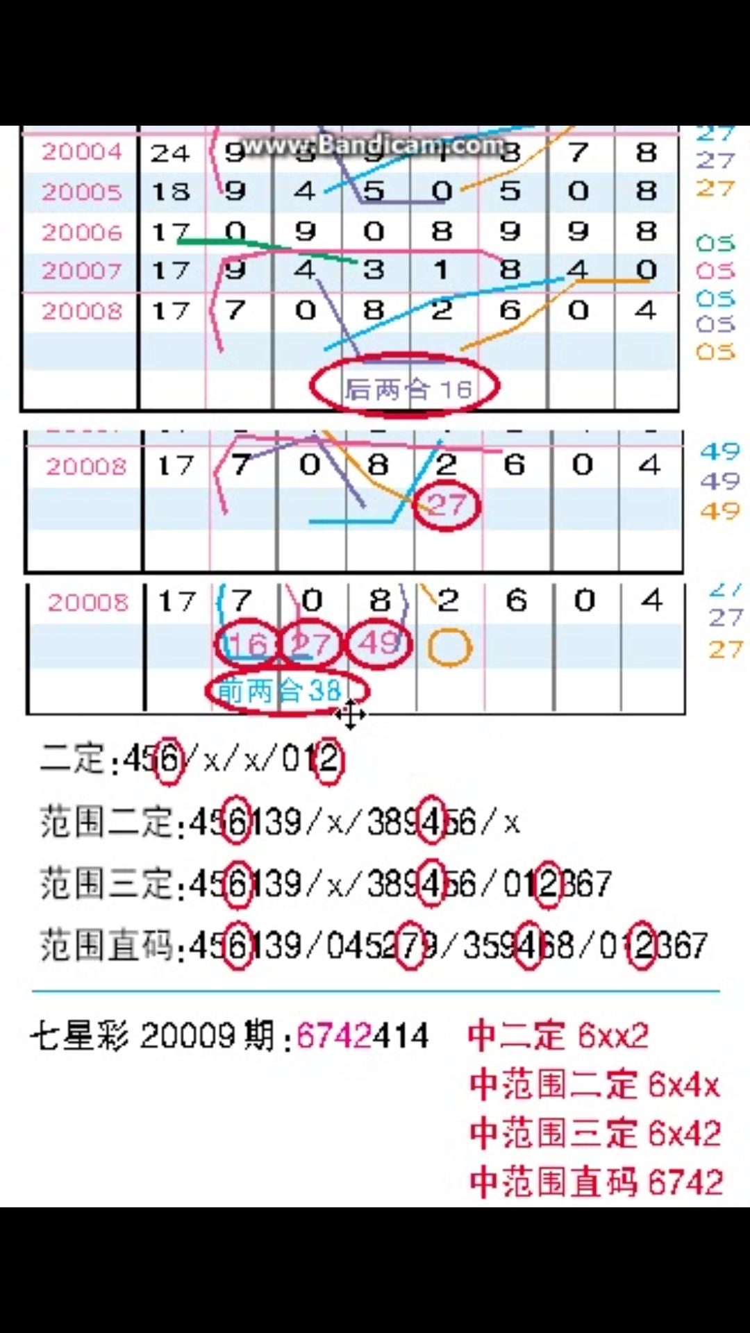 Screenshot_20200201_120329_com.tencent.mm.jpg